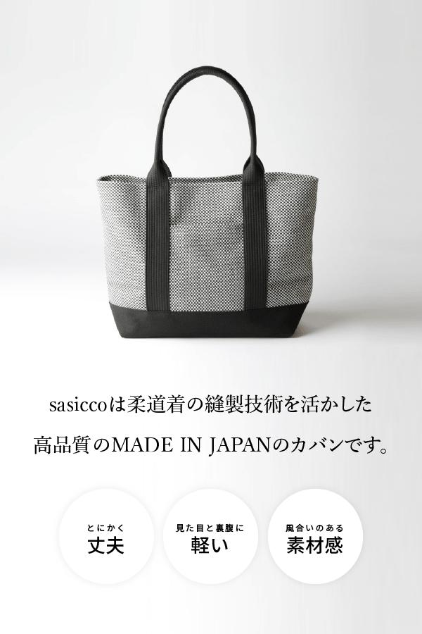 「MADE IN JAPAN」にこだわります。